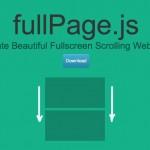シングルページなサイトをデザインする上で、知っておいて損は無いかもしれないプラグインとか色々!
