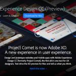 ワイヤーフレームとプロトタイピングツールの決定版!『Adobe XD』が本気で使いやすくて超オススメ